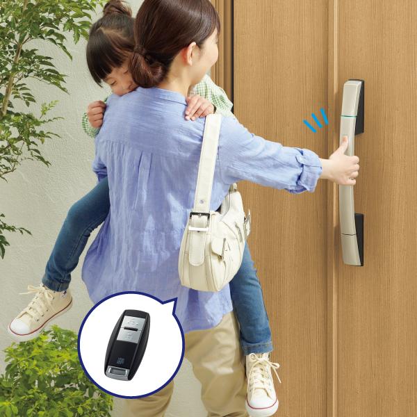 リモコン:鍵を出さずにボタンを押すだけ